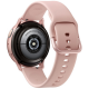 Samsung Galaxy Watch Active 2 R830 40mm Stainless Steel - Rose Gold EU