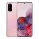 Samsung Galaxy S20 G980F LTE Dual Sim 128GB - Pink DE