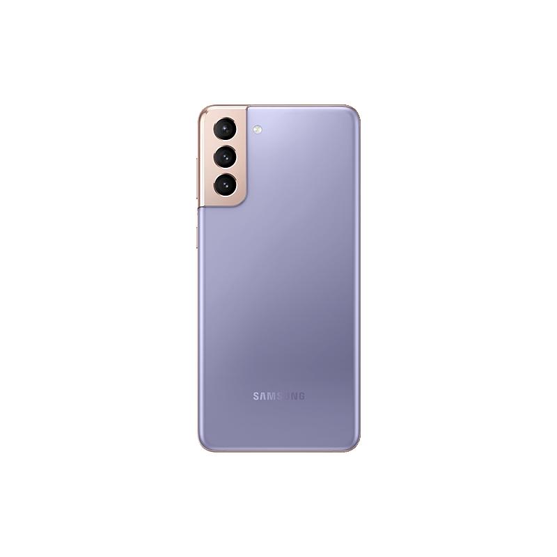 Samsung Galaxy S21+ G996 5G Dual Sim 8GB RAM 128GB - Violet EU